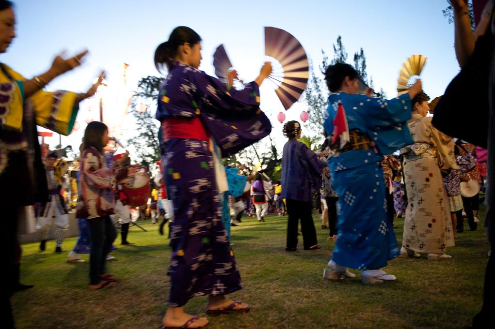 2016 Paia Rinzai Zen Mission Obon